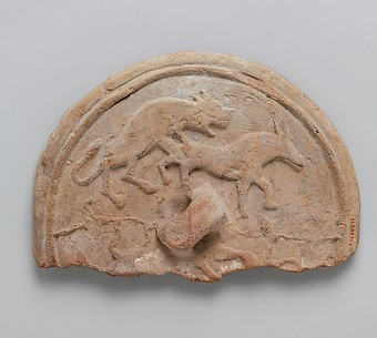 Lid with a Lion attacking a Bull