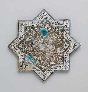 Eight-pointed Star Tile with Foliage and Inscription