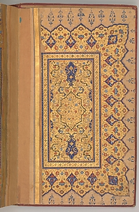 Illuminated Double Page of a Yusuf and Zulaikha of Jami