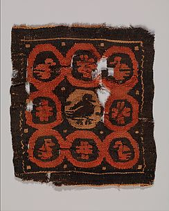 Tabula (Square) with Vine Scrolls Containing Aquatic Birds