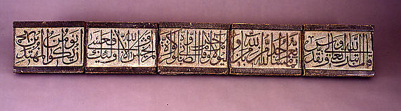 Inscriptional Panel from a Mosque