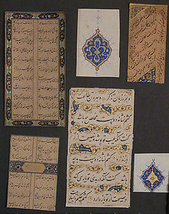Folios from a Non-Illustrated Manuscript