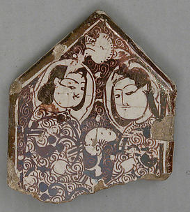 Cross-Shaped Tile Fragment