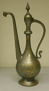 Ewer with Persian Inscriptions
