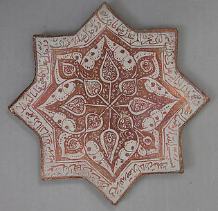 Star-Shaped Tile