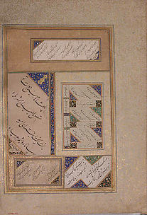 Page of Calligraphy from the Bellini Album