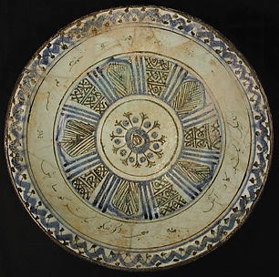 Bowl with Persian Inscription
