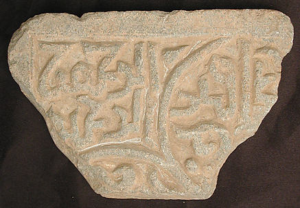Fragment of Tombstone