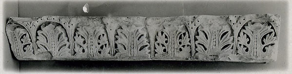 Fragment from a Molding with Acanthus Clusters under Arcades