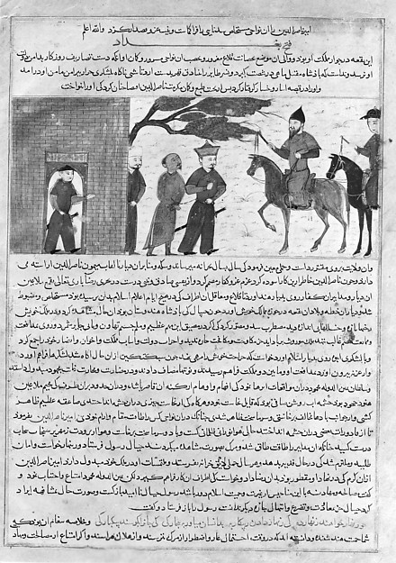 """Captured Indian Raja Brought to Sultan Mahmud of Ghazni"", Folio from a Majma al-Tavarikh (World Histories)"