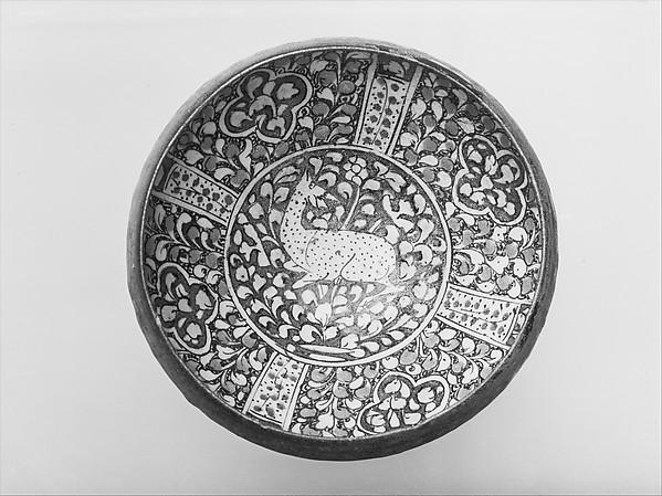 Bowl with Deer Motif