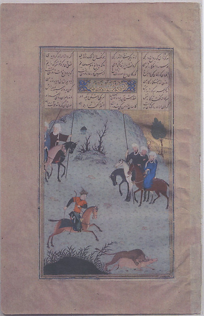 """Bahram Gur on the Chase"", Folio from a Haft Paikar (Seven Portraits) of the Khamsa (Quintet) of Nizami"