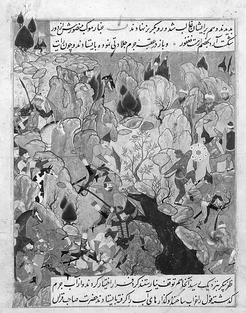"""Battle Scene"", Folio from a Zafarnama (Book of Victories) of Sharaf al-Din Yazdi"