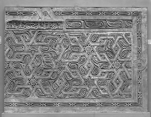 Dado Panel