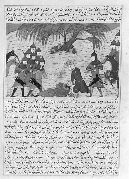 """Alexander the Great and Dying Darius"", Folio from a Majma' al-Tavarikh (Compendium of Histories) of Hafiz-i Abru"