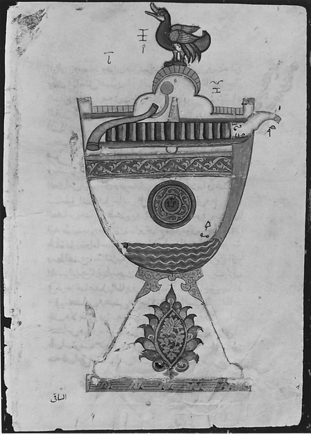 """""""Design for a Cup to Serve Wine at Drinking Parties"""", Folio from a Book of the Knowledge of Ingenious Mechanical Devices by al-Jazari"""