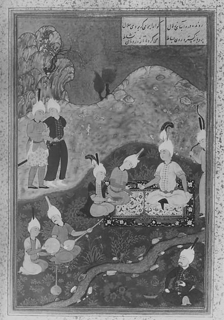 """Alexander at a Banquet"", Folio from a Khamsa (Quintet) of Nizami"