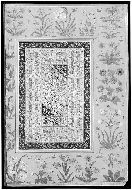 """Portrait of Zamana Beg, Mahabat Khan"", Folio from the Shah Jahan Album"