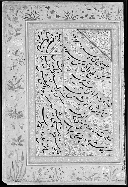 """""""Red-Headed Vulture and Long-Billed Vulture"""", Folio from the Shah Jahan Album"""
