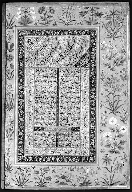 """Portrait of Qilich Khan Turani"", Folio from the Shah Jahan Album"