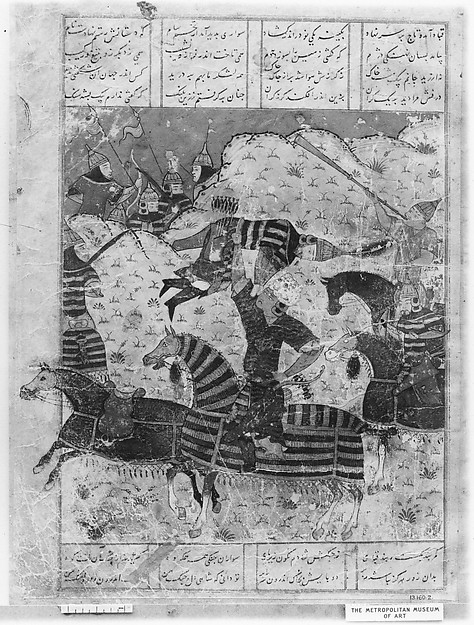 """Rustam Overpowers the King of Hamavaran"", Folio from a Shahnama (Book of Kings)"