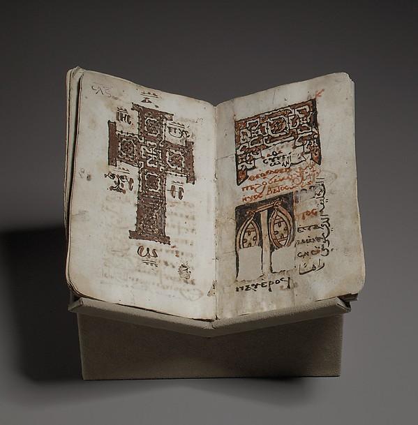 Coptic Liturgical Codex