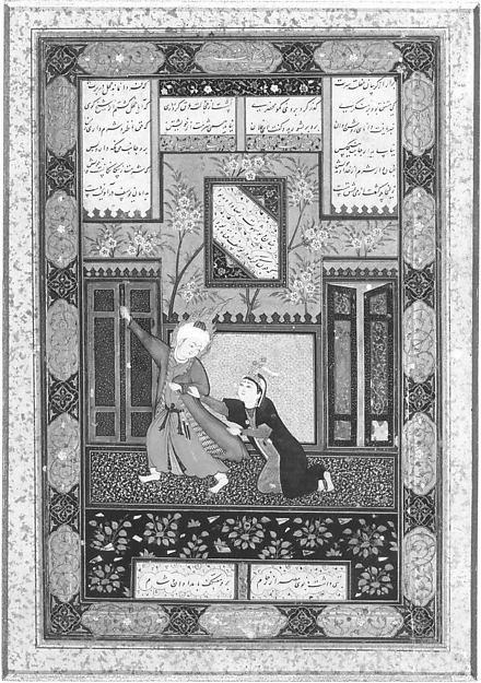 """""""Yusuf and Zulaikha"""", Folio from a Bustan of Sa`di"""