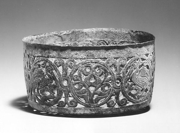 Vessel with Pierced Designs