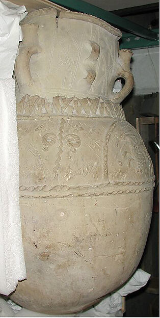 Large Storage Jar