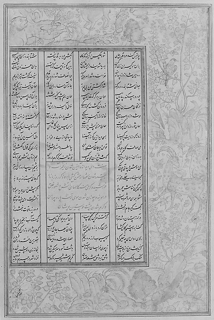 """Alexander Fights a Sea Battle"", Folio from a Khamsa (Quintet) of Amir Khusrau Dihlavi"
