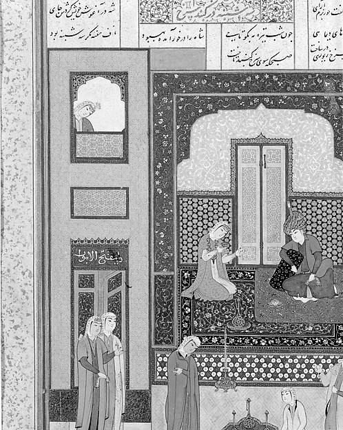 """Bahram Gur in the Red Palace on Tuesday"", Folio from a Khamsa (Quintet) of Nizami"