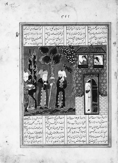 """Three Men Before a Castle"", Folio from a Khavarannama (The Book of the East) of ibn Husam al-Din"