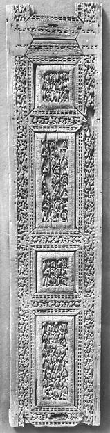 Panel from a Door or Minbar