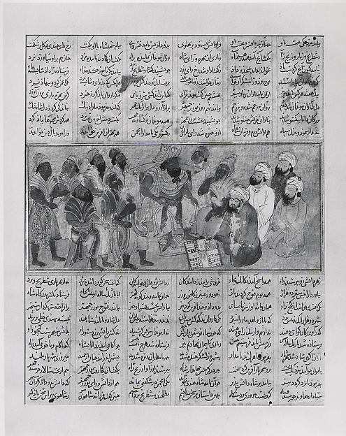 """""""Buzurjmihr Explains the Game of Backgammon (Nard) to the Raja of Hind"""", Folio from a Shahnama (Book of Kings)"""