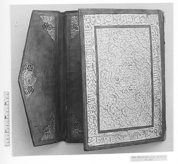 Qur'an Bookbinding with Floral Arabesques and an Inscription from the Hadith