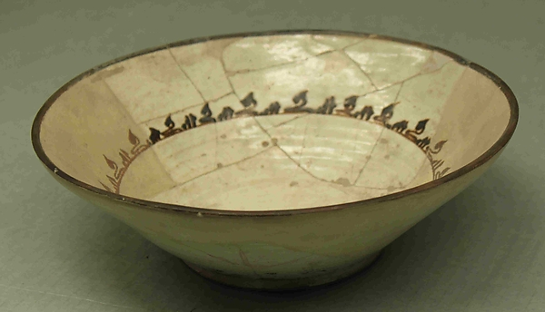 Bowl with Black and White Decoration