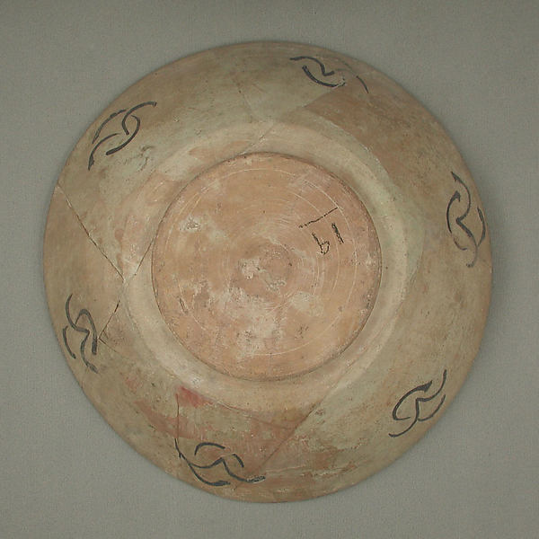 "Bowl with Arabic Inscription, ""Blessing, prosperity, well-being, happiness"""