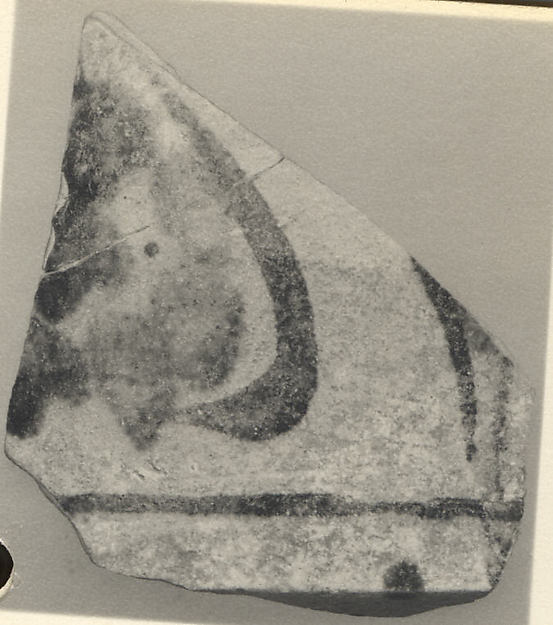 Fragment of a Jar