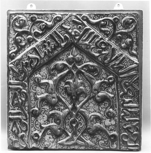 Tile with Niche Design and Inscription
