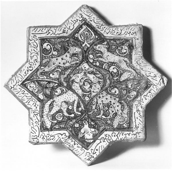 Eight-pointed Star Tile Depicting Animals and Inscription