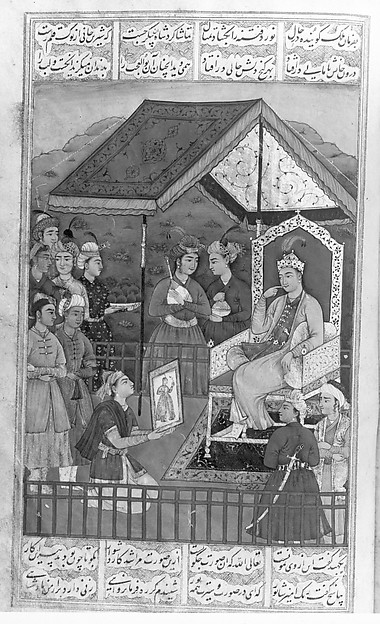 Khamsa (Quintet) of Amir Khusrau Dihlavi