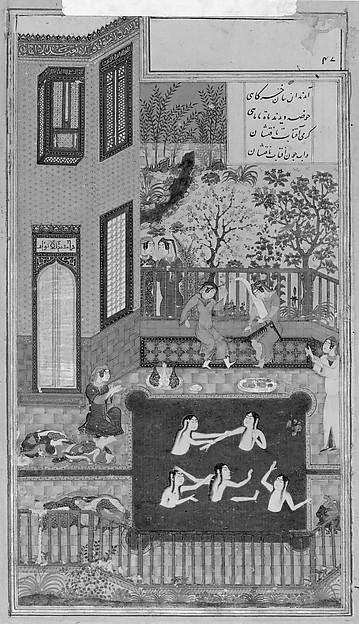 """The Eavesdropper"", Folio from a Haft Paikar (Seven Portraits) of the Khamsa (Quintet) of Nizami"