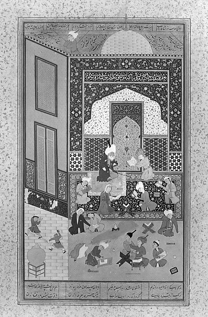 """Laila and Majnun in School"", Folio from a Khamsa (Quintet) of Nizami"