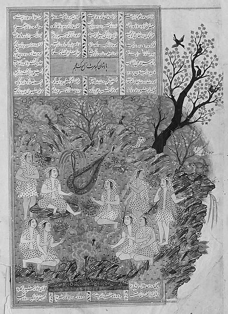 Shahnama (Book of Kings)