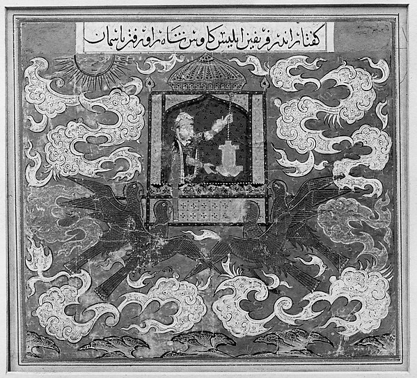 """Kai Kavus Attempts to Fly to Heaven"", Folio from a Shahnama (Book of Kings)"