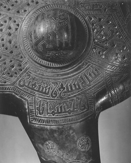 Incense Burner of Amir Saif al-Dunya wa'l-Din ibn Muhammad al-Mawardi