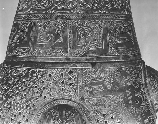 Incense Burner of Amir Saif al-Dunya wal-Din ibn Muhammad al-Mawardi