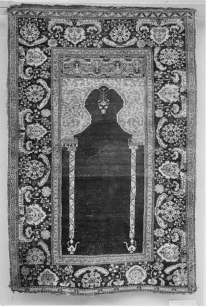 Red-Ground Prayer Rug