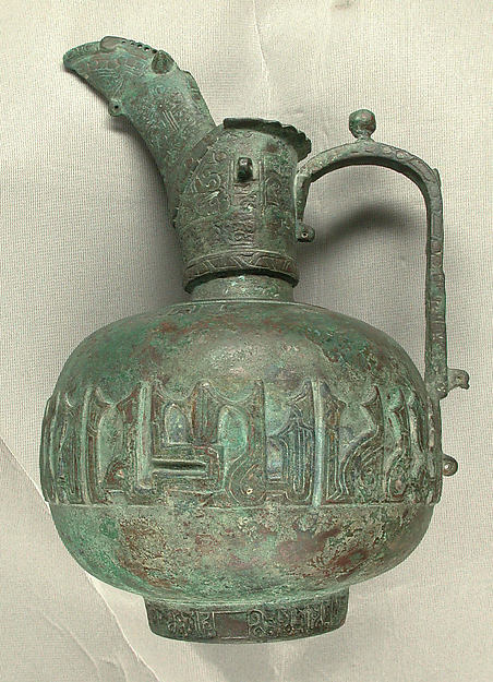 Ewer with calligraphic band