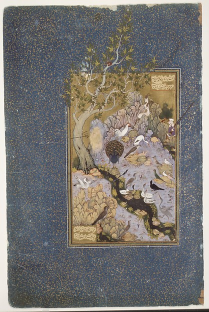 """""""The Concourse of the Birds"""", Folio from a Mantiq al-tair (Language of the Birds)"""